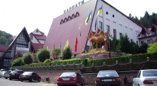 База отдыха «Карпаты» Город Яремче, Ивано-Франковская область