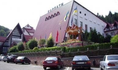 """""""Karpaty"""" resort Yaremche City, Ivano-Frankovsk region"""