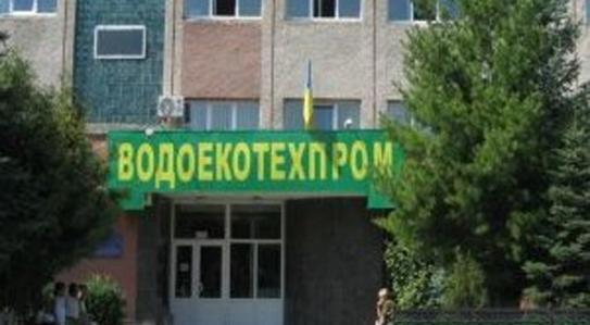 КП Коломыяводоканал (отзыв)