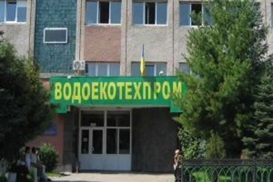 КП Коломияводоканал (відгук)
