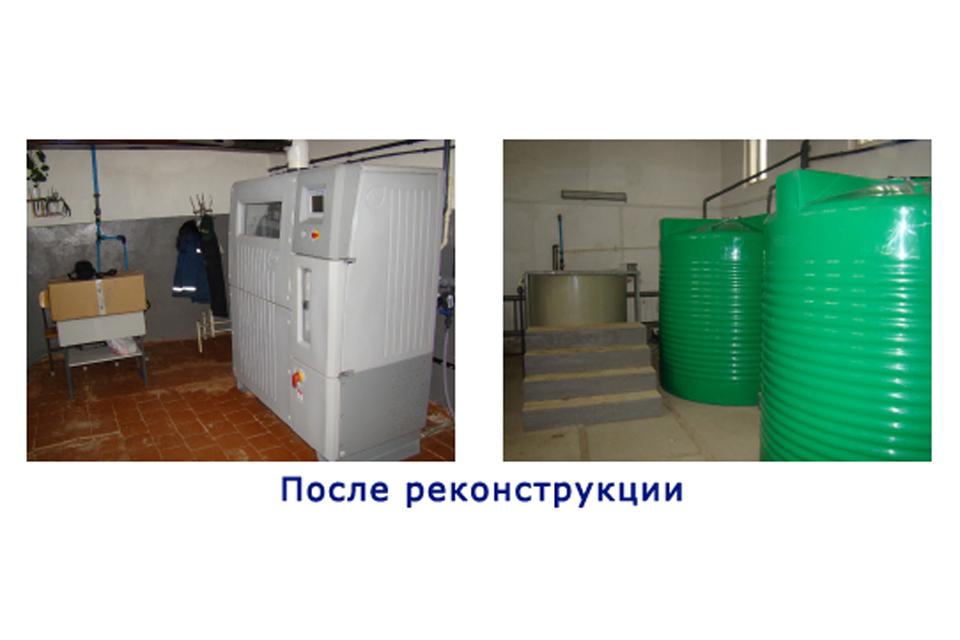 "KP ""Kolomyavoodokanal"", Kolomya City, Ivano-Frankovskaya region"