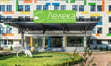 "Rreview, hospital ""Leleka"", Kiev"