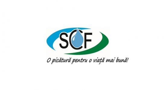 SA Servicii Comunale Floresti г. Флорешты, Республика Молдова. (отзыв)