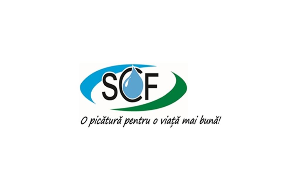 SA Servicii Comunale Floresti м. Флорешти, Республіка Молдова. (відгук)