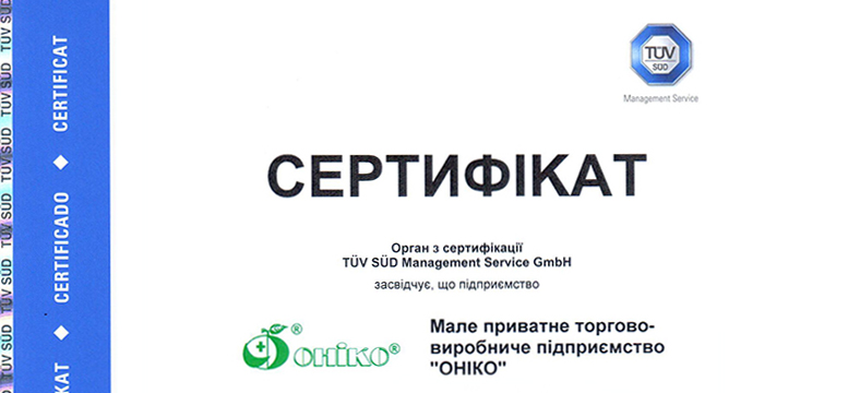 Cefriticate ISO 9001:2015<br>