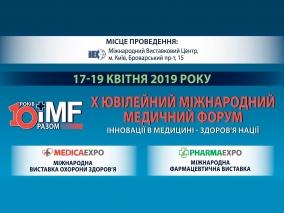 X International Medical Forum 2019