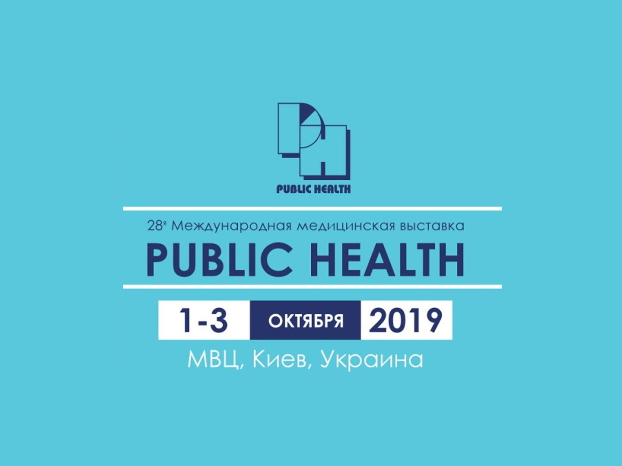 """28-а Міжнародна медична виставка """"ОХОРОНА ЗДОРОВ'Я 2019"""""""