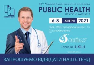 30-та Міжнародна медична виставка «ОХОРОНА ЗДОРОВ'Я»