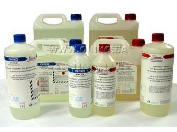 Хімічні реактиви ОНІКО для обробки рентгенівських плівок
