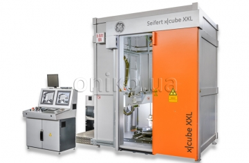 Real-Time X-Ray and CT Inspection System Seifert x|cube XXL